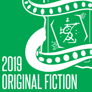PseudoPod's 2019 Original Fiction